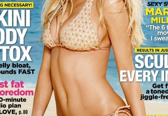 Bikini Body Cover